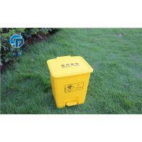 医院,卫生所用,医疗卫生黄色医疗垃圾桶-30L,赛普塑业
