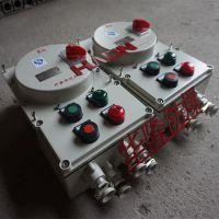 华隆BXK系列防爆控制箱(IIB、IIC、DIP)
