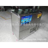 冰友牌厂家直销2模冰棒机雪糕机冰棍机加强型连锁店专用