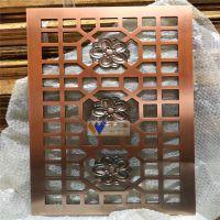 传统工艺定制金属屏风隔断玫瑰金镜面欧式不锈钢屏风
