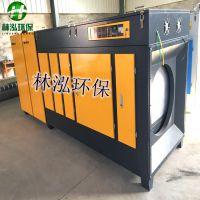 uv光氧催化废气处理设备活性炭箱等离子一体机工业除臭环保净化器