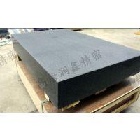 厂家直销北京大理石专业品质