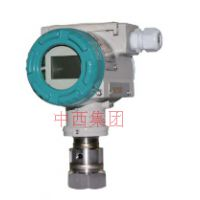 中西 压力变送器 库号:M231171型号:CJ56/PDS403H1BS1A1DA/G61