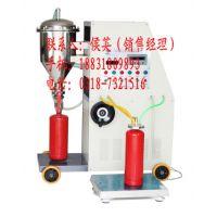鸿源机械18831809893@GFM8-2自动型干粉灭火器灌装机@全自动型干粉灌装机