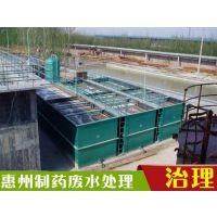 惠州制药污水医药原料药中间体废水处理一体化设备特点