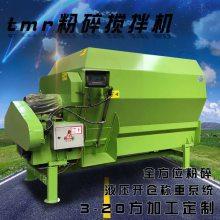贵州养殖场饲料搅拌机 加载减速电机混料机 卧式双螺旋搅拌机