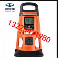 华瑞区域监测多气体检测仪 区域监测仪域监测仪既能保护现