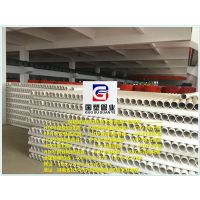 赤壁PVC通信管施工