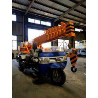 山东济宁随车吊生产厂家 只做好车创意未来三轮吊车自重4.3吨 吊重3吨的小型三马子吊车