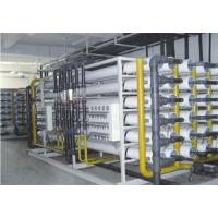 大型超纯水设备厂家定制 水处理设备直销
