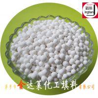 活性氧化铝球 氧化铝干燥剂 精填牌JDL铝胶吸附剂