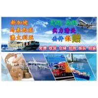 中国到新加坡物流专线,家具海运,行李托运,送货到门
