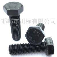钢结构螺栓10.9S扭剪丝川标现货直供优质GB1228@1229