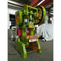 普通63吨冲床生产厂家 JB23-63吨冲床