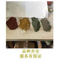 供应浙江杭州园林工程金刚砂耐磨地坪—艺术路面