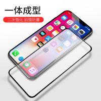 iPhoneX丝印钢化膜全屏保护手机膜苹果8plus蓝光钢化膜紫光手贴膜