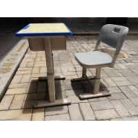 KZY【培训学校】学生塑钢课桌椅