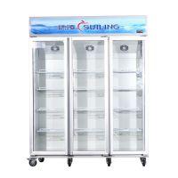 穗凌 LG4-1200M3F冰柜商用冷藏立式展示柜三门大容量饮料保鲜冷柜