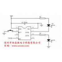 供应蜡烛定时IC芯片,15秒定时IC-深圳市丽晶微电子