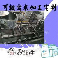 巴氏奶加工设备 巴氏灭菌机厂家 大型巴氏奶生产流程