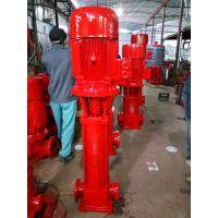 消防泵 控制柜 排污泵XBD8.0/20-55KW供应上海消防泵厂家