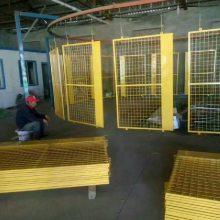 护栏网生产过程厂家优盾牌红白铁丝网基坑护拦天津建筑工地专用