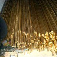 黄铜毛细管 精密H65黄铜管 切割扩口黄铜细管1*0.2mm