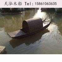 天泓厂家定做乌篷船