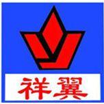 任县祥翼机械制造厂