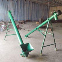 3-5米蛟龙上料机价格 各种粉料螺旋提升机 宏瑞价格低