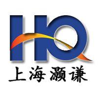 上海灏谦机电技术有限公司