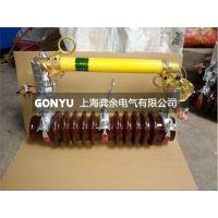RW10-10F跌落式熔断器带灭弧室,RW10高压熔断器