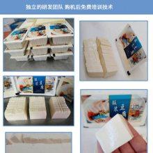 福建厦门内脂盒装豆腐机设备生产线,盒装豆腐设备实现自动灌浆封盒
