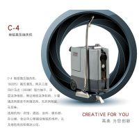 广州诺曼科俱乐部地毯高压抽洗机C-4