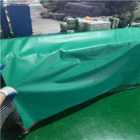 养殖户的简易防雨篷布厂家定做防水帆布