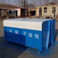 垃圾箱尺寸 学校3立方垃圾箱价格