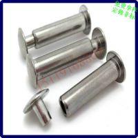 不锈钢对敲铆钉 公母铆钉 不锈钢双头铆钉定做 M2345678910 定做