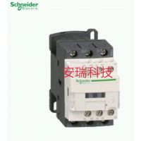 施耐德接触器LC1D40AM7C
