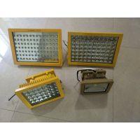 防爆LED工作灯SZSW7350 120W 300WLED防爆泛光灯
