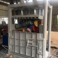 节能环保液压打包机 废旧塑料易拉罐压块机 秸秆谷料