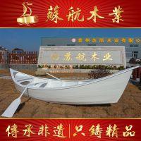 苏航厂家直销欧式船/两头尖木制船/活动展示用船