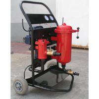 天诚供给澄清过滤高固含量油滤油机LYC-G系列