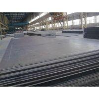 55Mn钢板 55Mn钢板价格 55Mn钢板现货