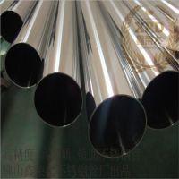 中山304卫生级不锈钢管 内外管壁抛亮光不锈钢管
