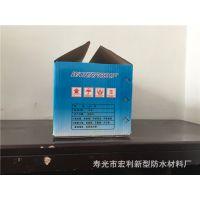 广东厂家提供建筑速溶胶粉厂家供应 屋顶屋面地下室专用防水