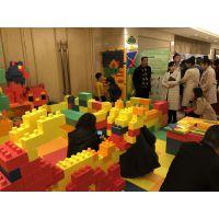 重庆室内外商场大型儿童epp玩具大积木 积木城池城堡球池积木乐园