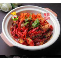 口味虾,麻辣虾尾培训 十三香小龙虾制作 口味虾配料