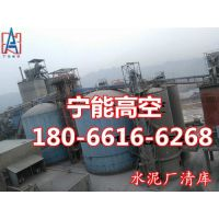 http://himg.china.cn/1/4_258_235634_500_374.jpg