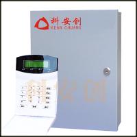 科安创 485总线 大型总线报警主机/防盗报警控制器