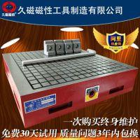 厂家直销 定做各种非标规格强力磁盘 400*600数控铣床磁盘 质量保证